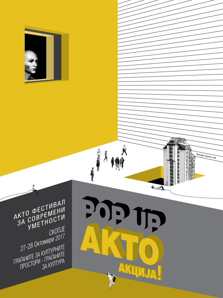 AKTO-poster-Skopje-2017-02 (1)