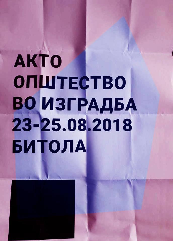 teaser poster AKTO 13